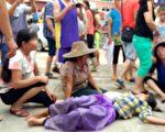 6月18日,廣東湛江市遂溪縣江洪鎮水堀村村民因阻止協鑫光伏項目施工,與邊防武警發生衝突,多人被打傷、被抓。(村民提供)