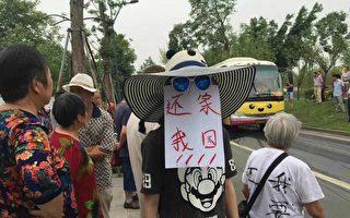 土地荒廢7年 安置房質量差 近千川民討家園