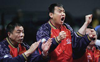 男乓再集体退赛 中国乒协决议遭质疑