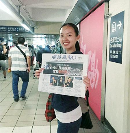 利用长假的时间,我第二次来到香港,少了第一次想去观光的心态,这一次我更确实的知道了来到这里的目的是和中国人讲述真相。(图片:许雅婷提供)