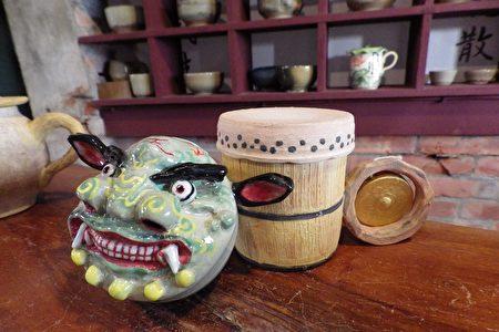 充滿在地文化的陶藝品:閉口獅、桶鼓及鑼。(廖素貞/大紀元)