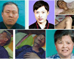 美國大學生瓦姆比爾(Otto Warmbier)回家後不到一週死亡,在中共的鐵幕下,難以計數的這樣的悲劇發生在中國。(大紀元合成圖)