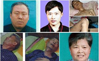 美大學生死了 有多少類似悲劇發生在中國?