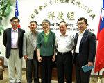 中华民国总统府国策顾问何美玥(中央)率团抵达硅谷,进行为期两天的和高科技企业的互动交流,图为6月22日在经文处科技组。(大纪元)