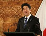 日本首相安倍晋三。(GettyImages))