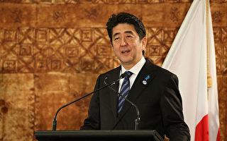 日本首相安倍晉三。(GettyImages))