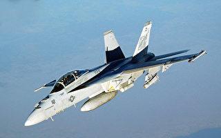 美國海軍F / A-18E超級大黃蜂擊落敘利亞蘇-22戰機,敘利亞蘇-22在SDF陣地附近投擲炸彈。圖為大黃蜂戰機資料圖。(維基百科公有領域)