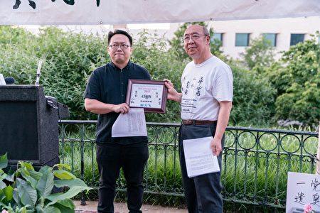 """2017""""自由精神奖""""授予目前在监狱中的人权活动者谢文飞。(石青云/大纪元)"""