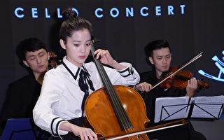 歐陽娜娜擬9月重返校園 就讀伯克利音樂學院