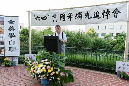 """中国民主运动海外联席会议主席魏京生说:""""只有共产党垮台了,我们才有条件去变成一个正常的国家,老百姓才能过上正常的生活。"""" (石青云/大纪元)"""