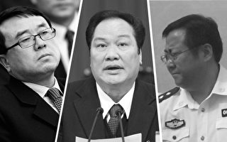 到目前,重庆公安局已有3任局长被拿下,分别是何挺(左)、王立军(右)、朱明国(中)。(大纪元合成图)