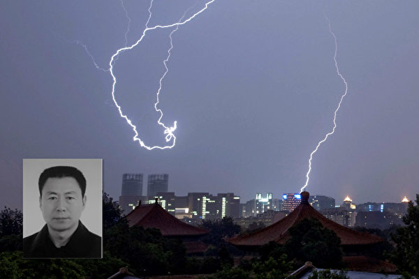 司法部原政治部主任卢恩光被立案侦查。(大纪元合成图)