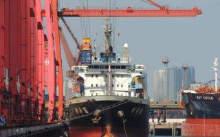 美聯準會升息 陸專家:中國經濟將入死局