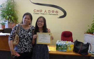 譚晶英(右)高興的拿著畢業證書與媽媽譚銀秀合影。 (蔡溶/大紀元)