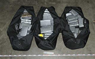 澳洲警方在过去18个月中查获了10吨毒品,抓捕行动的数量也创下新高。(AFP)