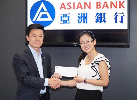 亚洲银行总裁王怡康颁奖给陈林嘉。(肖捷/大纪元)
