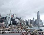 香港主權移交20週年來臨之際,一項最新民調顯示,只有3.1%的香港年輕人認同自己廣義中國人身分。圖為香港中環。(余鋼/大紀元)