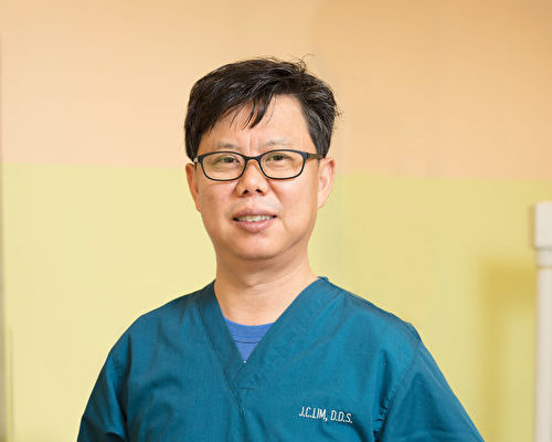 纽约法拉盛J. C. Lim牙科诊所林宗哲医师。(张学慧/大纪元)