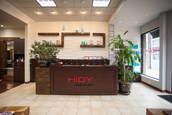 Hidy Hair Studio内景。(张学慧/大纪元)