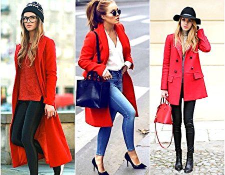 红色大衣穿搭示范。(大纪元和成图)