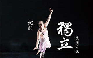 全球唯一的正體中文鑄字行 復刻千年之美
