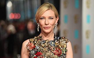 好萊塢明星布蘭切特(Cate Blanchett)獲得澳洲同伴勳章(AC)。(Ian Gavan/Getty Images)