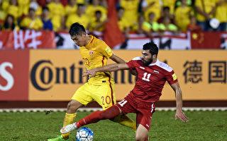 世界杯预选赛 中国男足难求一胜 积分垫底