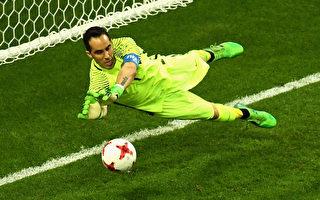 门将连扑三点球 智利淘汰葡萄牙晋级决赛