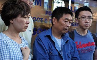 6月24日,章瑩穎的家人在芝加哥向西方主流媒體見面,希望籍此擴大影響,找回瑩穎。從左至右:章瑩穎小姨葉麗欽、父親章榮高、男友侯霄霖。(溫文清/大紀元)