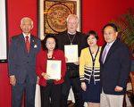 图:(左起)前老布什总统亚裔助理Sichan Siv,国际领袖基金休斯顿分会庄丽香会长,夫婿伯尼先生、台北办事处黄敏境处长。(易永琦/大纪元)