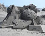 """台中世界花博吉祥物-可爱的""""石虎""""沙雕作品。(赖瑞/大纪元)"""