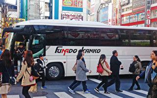 來日本的中國遊客增長在變緩。(盧勇/大紀元)