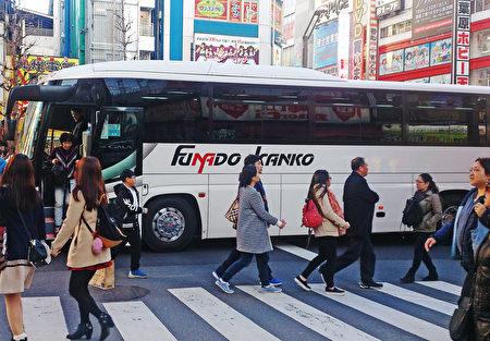 来日本的中国游客增长在变缓。(卢勇/大纪元)