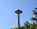 西雅图太空针将斥资1亿美元进行装修。图为西雅图太空针。(舜华/大纪元)