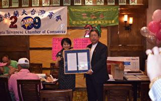 第一届台湾杯高尔夫球联谊赛圆满成功