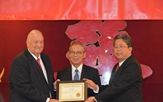 在高碩泰大使(中)的見證下,劉經巖處長(右)將感謝狀頒給喬州共和黨主席JohnPadgett(左)。(漢民/大紀元)