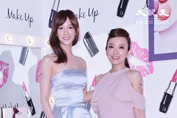 爱纱(右)和孟耿如8日出席美妆网站开台活动。(黄宗茂/大纪元)