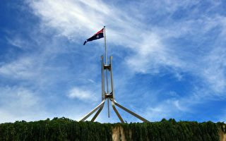 尽管美国已退出巴黎气候协议,但澳洲仍会致力于这一历史性的协议。澳洲总理特恩布尔和环境部长弗莱登伯格(Josh Frydenberg)证实,他们依然认为澳洲的气候目标是可以实现的。(简沐/大纪元)