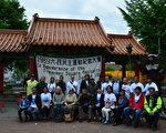 图说:2017年6月4日西雅图各界人士在西雅图中国城庆喜公园举行天安门民运28周年纪念大会。(舜华/大纪元)