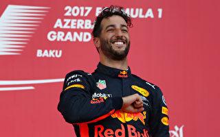 F1阿塞拜疆站,从第十位发车的红牛车队澳洲车手里卡多夺冠。 (Clive Rose/Getty Images)
