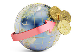 國際匯款最划算的方式是什麼?(多國適用)(更新)