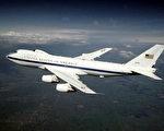 週五(6月23日),美國內布拉斯加州駐奧福特空軍基地(Offutt Air Force Base)附近遭遇龍捲風襲擊,包括兩架E-4B「末日」飛機(Doomsday Plane)在內的十架美國空軍飛機遭到破壞。(維基百科公有領域)