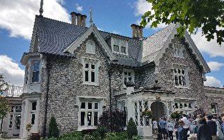 渥太华历史建筑之一:英联邦高级专员官邸(明霄/大纪元)