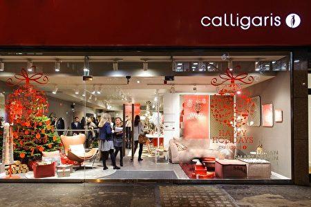 CALLIGARIS 伦敦旗舰店(CALLIGARIS提供)