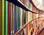 在多伦多公共图书馆办有成人图书证的,可向图书馆打听是否能借张Sun Life Financial博物馆和美术馆通卡(Sun Life Financial Museum + Arts Pass)。(Fotolia)