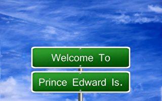 加国最小省份爱德华王子岛 中国移民越来越多