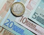 德國私人金融資產的增加低於全球的增長速度。(Sean Gallup/Getty Images)