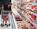 據統計,德國5月通貨膨脹率為1.5%。(Oleg Nikishin/Getty Images)