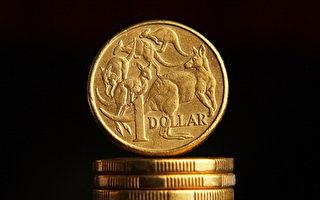 【貨幣市場】美元對日圓維持強勢 澳元反彈