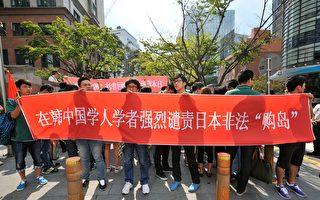 中國學生學者聯誼會不僅遏制自由言論,而且規定「正確的言行」。比如CSSA組織人群歡迎中共總理李克強訪問澳洲、抗議達賴喇嘛在加州大學演講、反對哥倫比亞大學的人權演講。 圖為在韓國的中國學生會舉行抗議活動。 (JUNG YEON-JE/AFP/GettyImages)